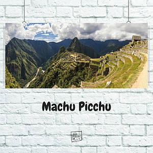 Постер Панорама Мачу-Пикчу, Перу. Machu Picchu (60x131см)