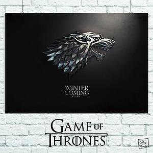 Постер Лого Старков на чёрном фоне, Игра Престолов. Размер 60x42см (A2). Глянцевая бумага