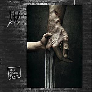Постер Росомаху держит детская рука, Логан. Размер 60x43см (A2). Глянцевая бумага