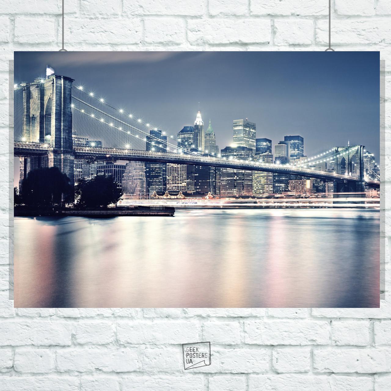 Постер Бруклинский мост ночью, Нью-Йорк. Размер 60x42см (A2). Глянцевая бумага