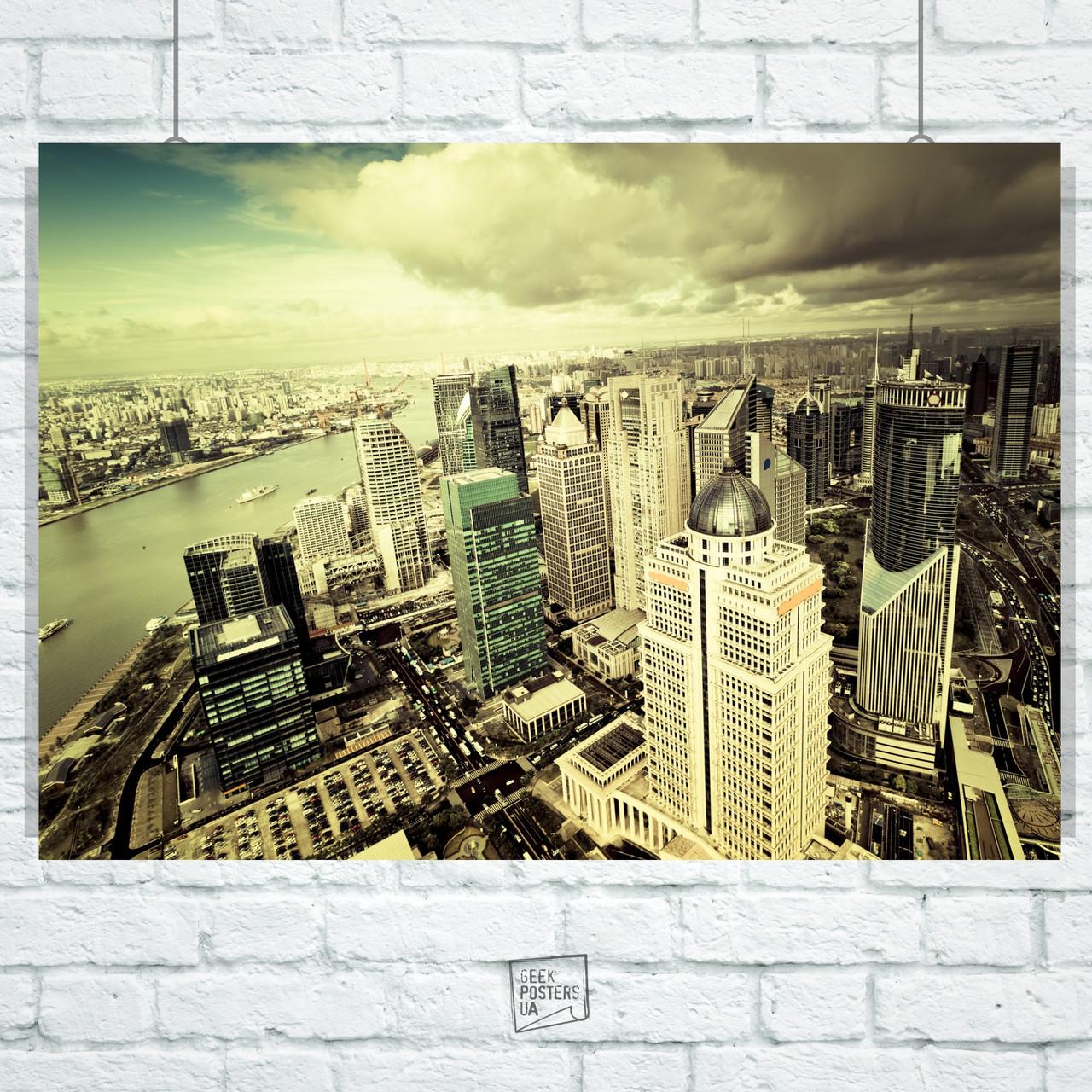 Постер Нью-Йорк с высоты. Размер 60x42см (A2). Глянцевая бумага