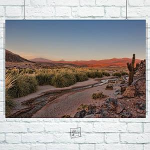Постер Atacama Desert, пустыня Атакама. Размер 60x42см (A2). Глянцевая бумага