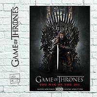 Постер Железный трон, Игра Престолов, GoT. Размер 60x42см (A2). Глянцевая бумага