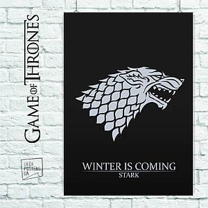 Постер Winter is coming, Зима близко, лого Старков, Игра Престолов. Размер 60x42см (A2). Глянцевая бумага