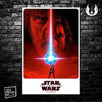 Постер Star Wars: Last Jedi, Последний Джедай, луч вверх из руки. Размер 60x43см (A2). Глянцевая бумага