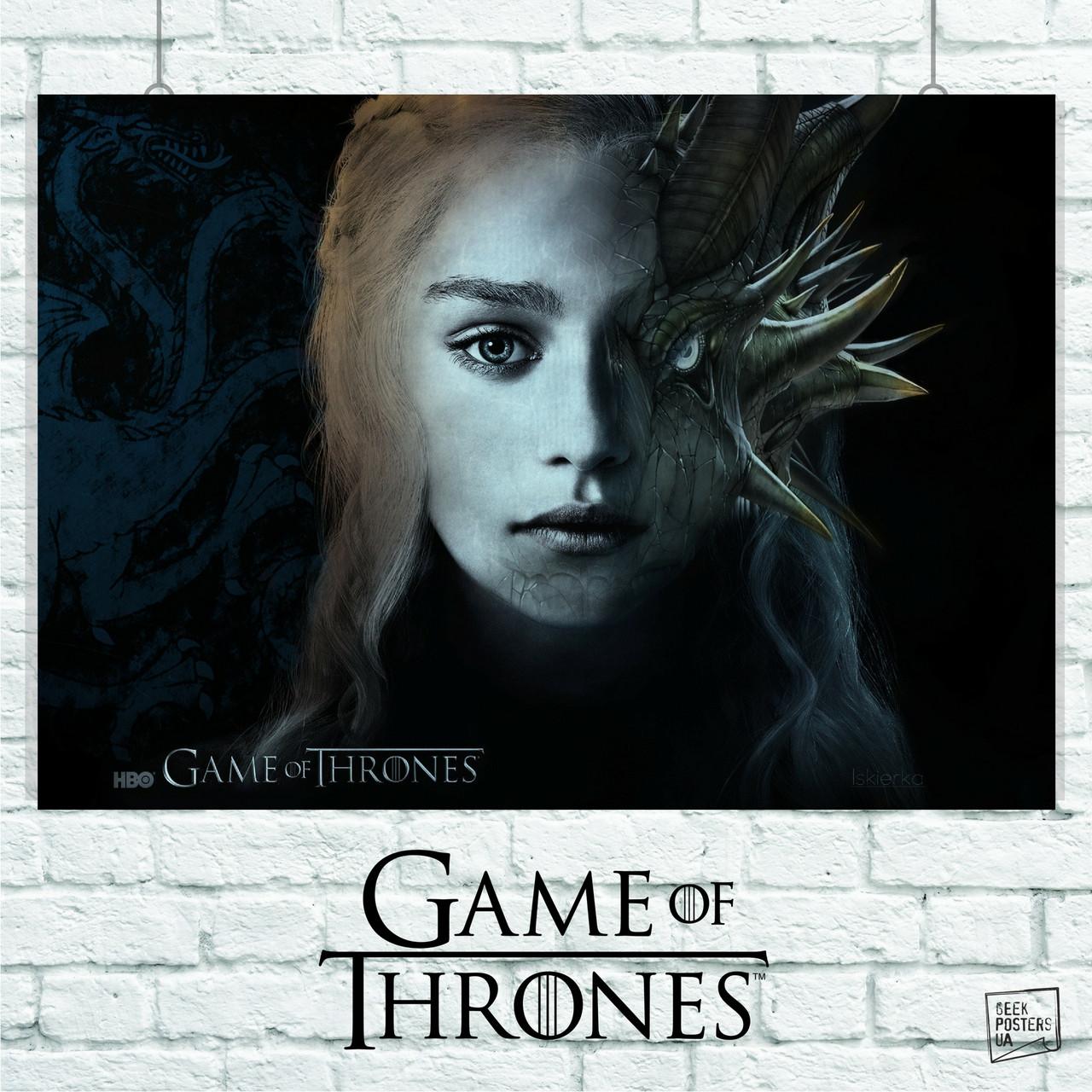 Постер Дайнерис-дракон, Игра Престолов, Game Of Thrones, GOT. Размер 60x42см (A2). Глянцевая бумага
