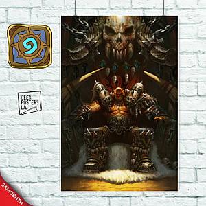 Постер Hearthstone, Гаррош на троне. Размер 60x43см (A2). Глянцевая бумага