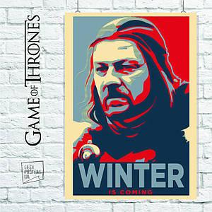 "Плакат ""Игра Престолов, GoT, Game of Thrones. Зима близко"". Размер 60x42см (A2). Глянцевая бумага"
