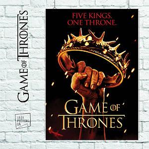 Постер Корона в руке. Игра Престолов. Размер 60x42см (A2). Глянцевая бумага