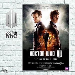 Постер Day of the Doctor. Доктор Кто. Dr.Who (60x86см)