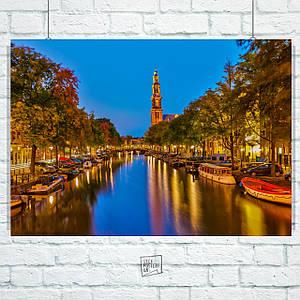Постер Амстердам, Нидерланды (60x85см)
