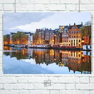 Постер Амстердам, Нидерланды. Размер 60x42см (A2). Глянцевая бумага