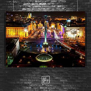 Постер Майдан Незалежності, Київ, Україна. Размер 60x42см (A2). Глянцевая бумага