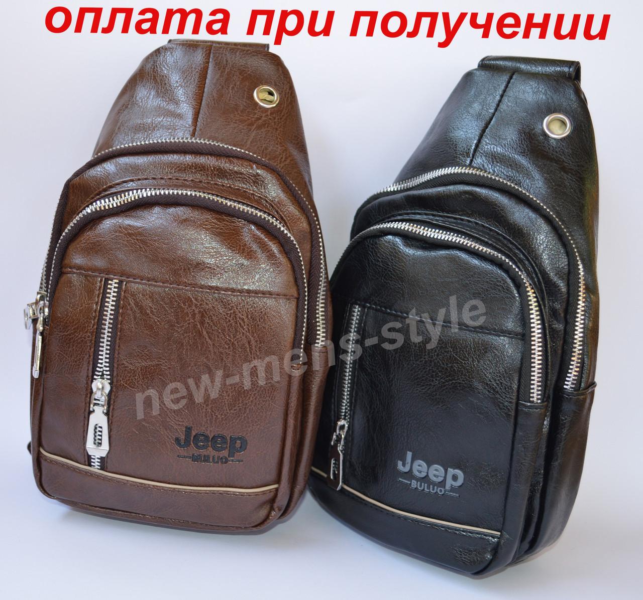 73a94a6b04e2 Мужская чоловіча спортивная кожаная сумка слинг рюкзак бананка Jeep ...