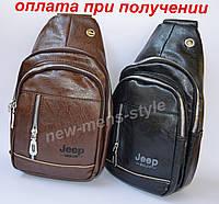 Чоловіча чоловіча спортивна шкіряна сумка слінг рюкзак бананка Jeep, фото 1