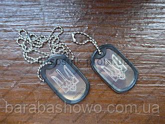 Армейские жетоны с ФРЕЗЕРНОЙ гравировкой