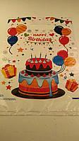 """Пакет полиэтиленовый подарочный маленький с вырубной ручкой (20*30) """"С Днем Рождения"""" ХВГ (100 шт)"""
