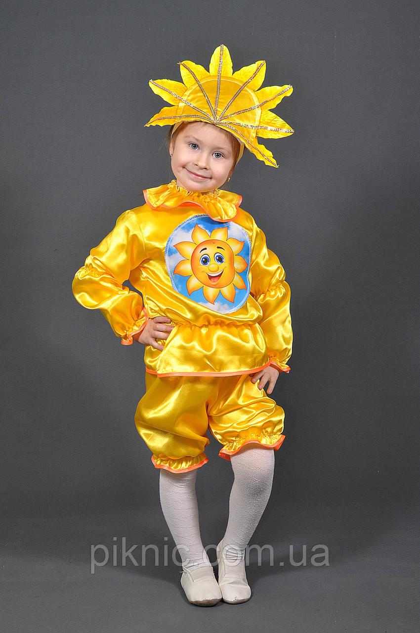 Костюм Солнышко для детей 4, 5, 6, 7 лет. Детский карнавальный костюм Сонце, Сонечко, Солнце Весны