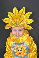 Костюм Солнышко для детей 4, 5, 6, 7 лет. Детский карнавальный костюм Сонце, Сонечко, Солнце Весны, фото 2