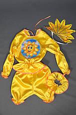 Костюм Солнышко для детей 4, 5, 6, 7 лет. Детский карнавальный костюм Сонце, Сонечко, Солнце Весны, фото 3