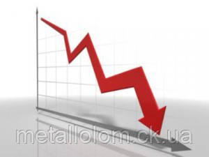 Цена на черный металлолом падает.