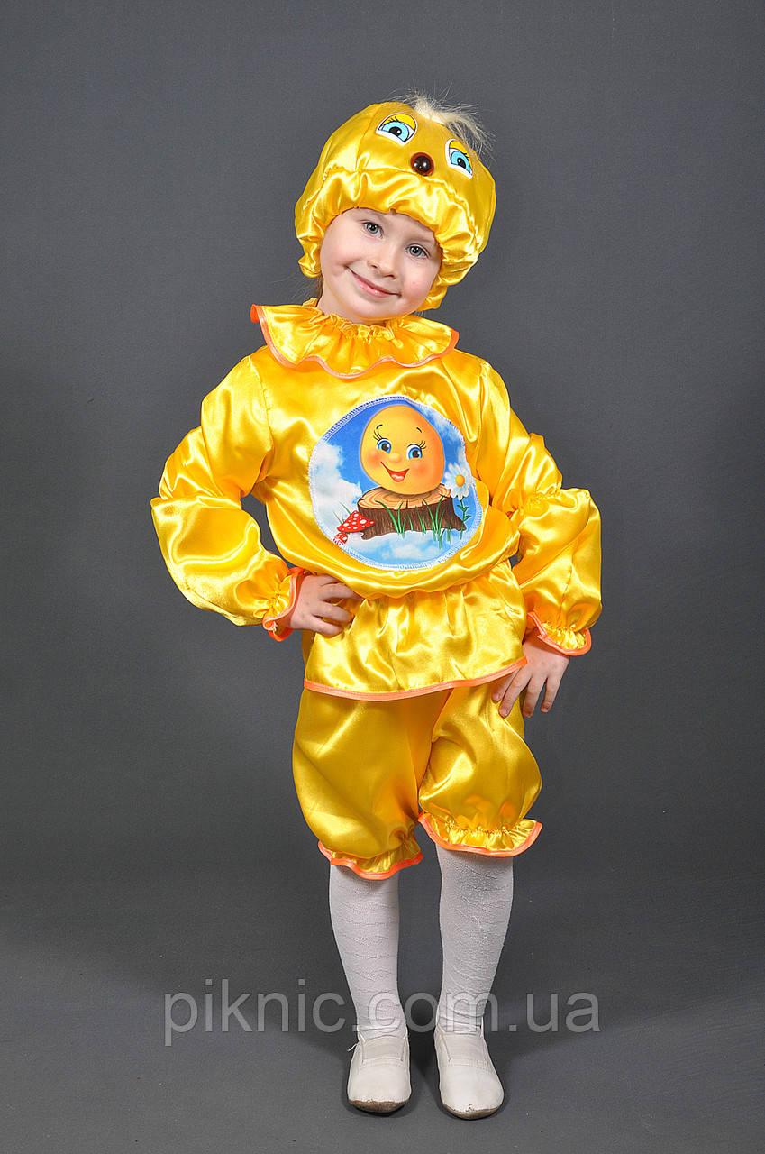 Костюм Колобок 4,5,6,7 лет Детский новогодний карнавальный костюм для мальчиков и девочек 344