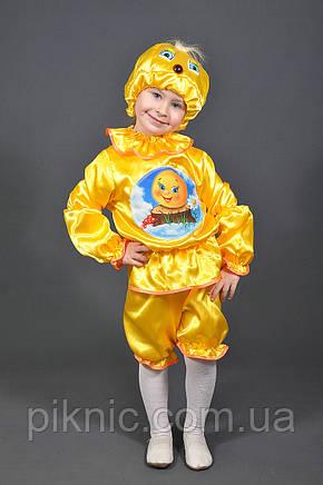 Костюм Колобок 4,5,6,7 лет Детский новогодний карнавальный костюм для мальчиков и девочек 344, фото 2