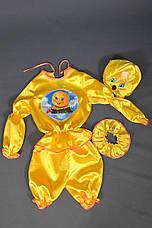 Костюм Колобок 4,5,6,7 лет Детский новогодний карнавальный костюм для мальчиков и девочек 344, фото 3