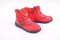 Ботинки для девочки демисезонные L&L Размеры в наличии : 32,33,34,35,36,37 арт.LI1013-5