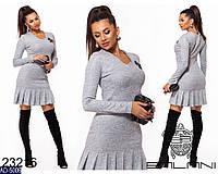 Стрекоза одежда в Украине. Сравнить цены, купить потребительские ... 7a09964599e
