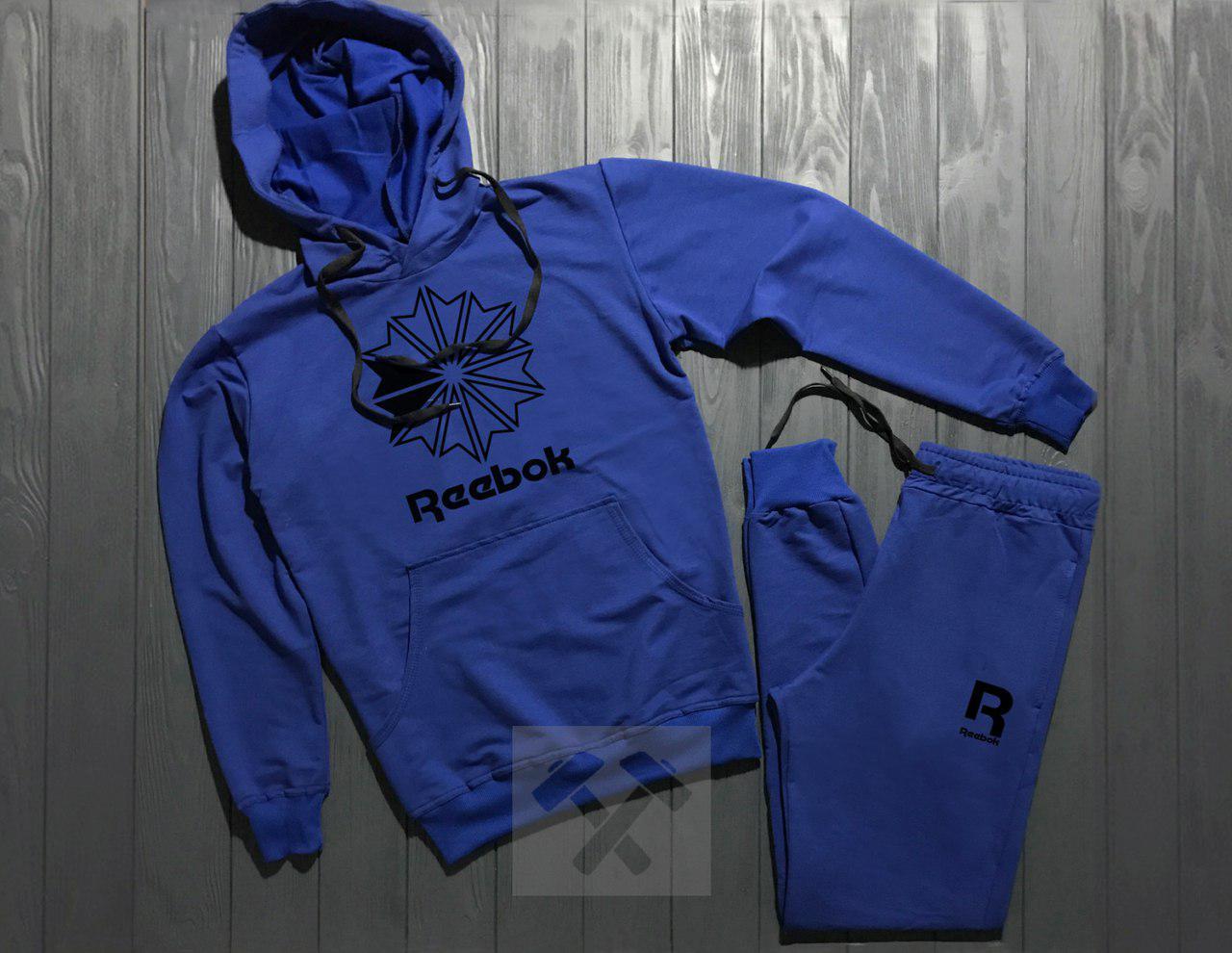 Спортивный костюм Reebok синий топ реплика
