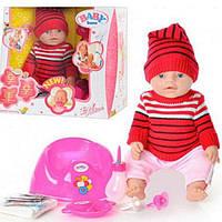 Детская кукла интерактивная пупс Baby Born BB 800G