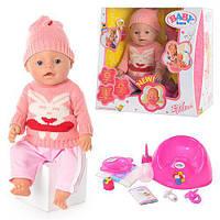 Детская кукла интерактивная пупс Baby Born BB 8001 K