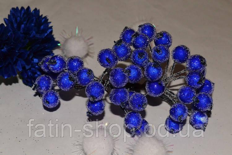 Калина сахарная декоративная 12мм - цвет синий