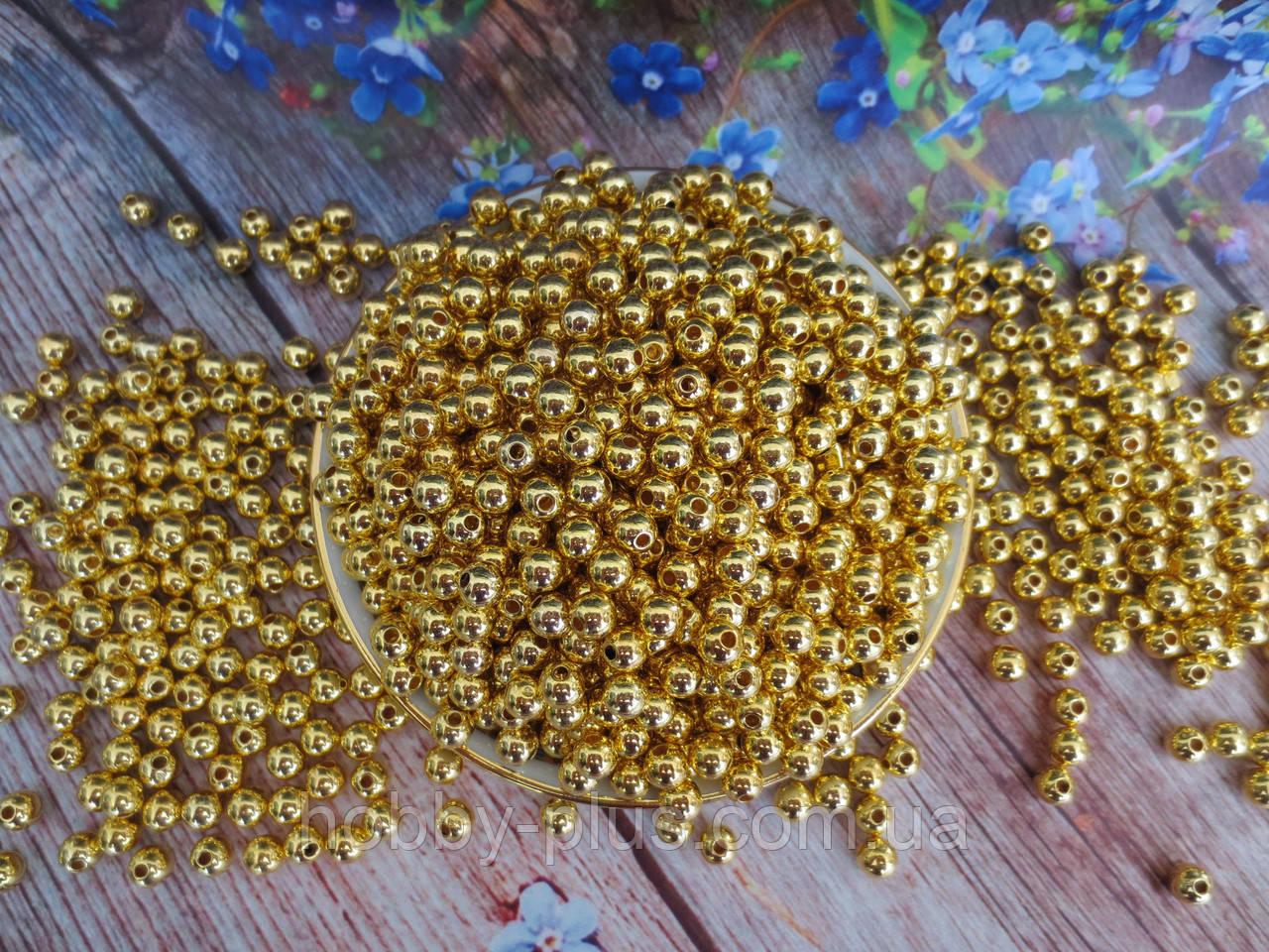 Жемчуг искусственный, 6 мм, цвет золото, 10 грамм (~95 шт).