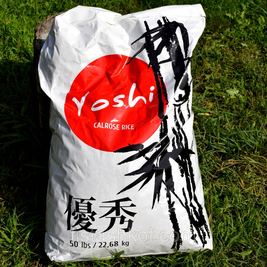 Рис для суши Йоши (Yoshi) 22,68кг.