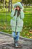 Зимняя куртка на девочку № 315 kir