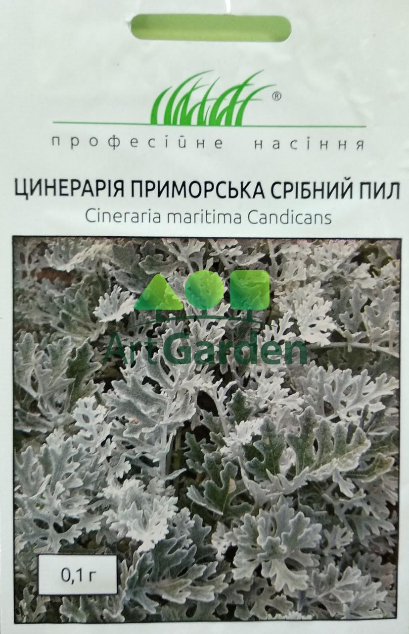 Цинерария приморская Серебряная пыль 0,1г