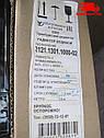 Радиатор водяного охлаждения ВАЗ 2121 (2-х рядный) (пр-во г.Оренбург). 2121.1301.1000-02. Цена с НДС. , фото 3