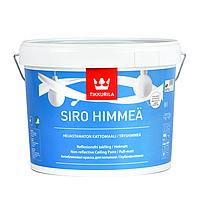 Сіро Мат 9л (AP) фарба для стелі TikkurilaSiro Himmea (біла)