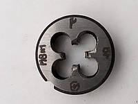 Плашка М8х1.0