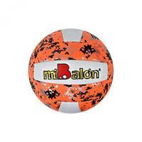 Мяч волейбольный  miBalon  (оранжевый), диаметр 21 см