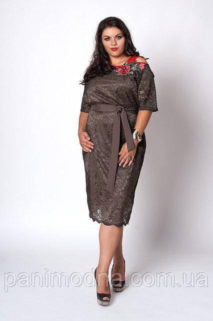 Модное гипюровое женское платье с красивой вышивкой  цвета Кофе с молоком