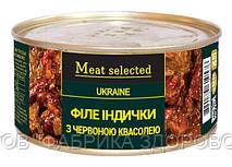 Філе індички з червоною квасолею Meat Selected 325 г від ВИРОБНИКА