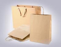 Подарункові коробки і пакети оптом в Україні. Порівняти ціни 08c2624907e86