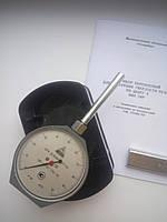 Твердомер по Шору ТИР1 (аналог) ТИР2033 возможна калибровка УкрЦСМ, фото 1