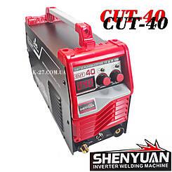 Инверторный плазморез Shyuan CUT-40 (аппарат воздушно-плазменной резки)