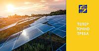 8 причин установить солнечные панели УЖЕ СЕЙЧАС!