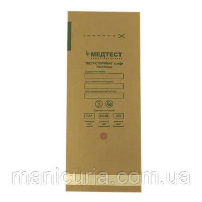 Крафт-пакет для стерилизации инструментов в сухожаре, 75*150 мм, 1 шт