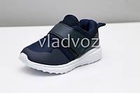 Детские кроссовки для мальчика синие 25р.